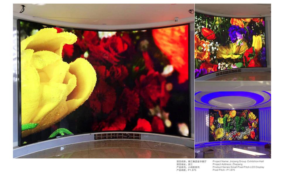 小间距广告屏 专业LED大屏解决方案示例图2
