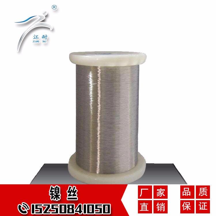 江能 鎳網 N6鎳絲 定做高純鎳絲鎳圓線 電阻鎳絲