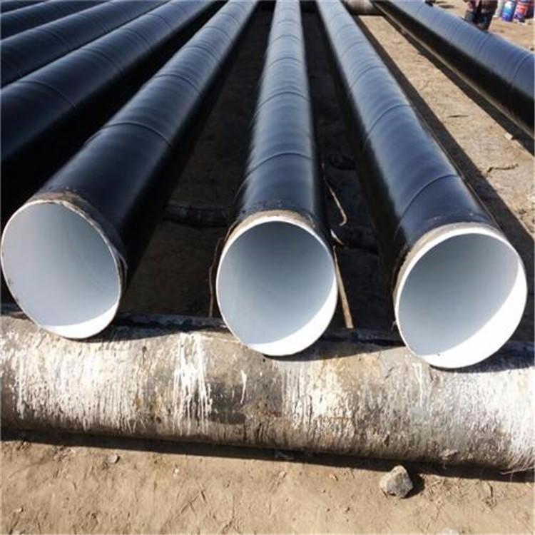 龙都直销产品 IPN8710无毒高分子涂料防腐钢管 DN850TPEP防腐钢管 无毒饮水IPN8710防腐钢管