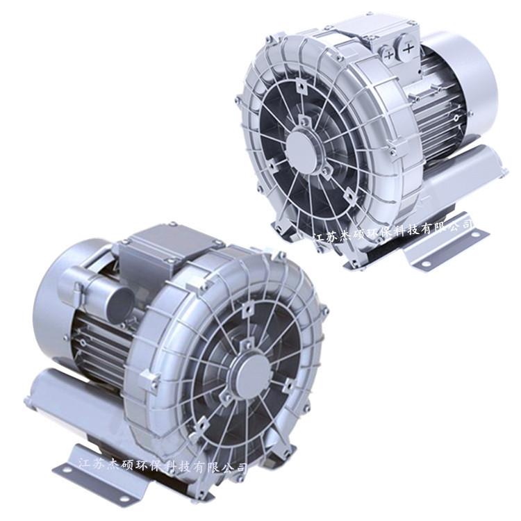 风机生产厂家 高压旋涡风机 透浦式中压鼓风机 低噪音离心风机示例图10