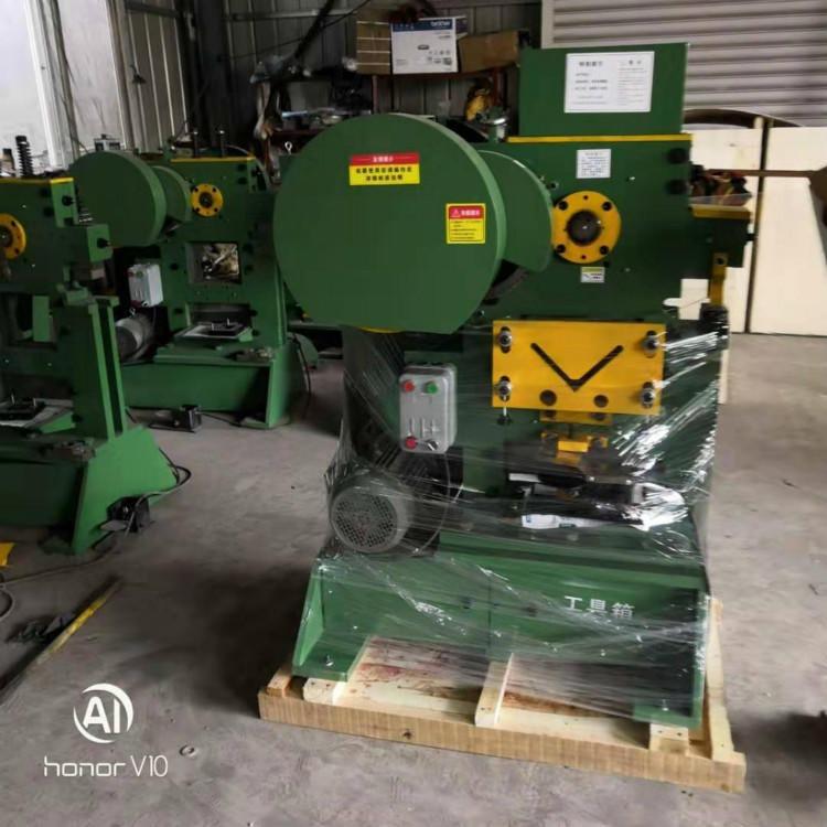 供應多功能剪切機 角鋼槽鋼切斷機 角鐵沖孔機 沖剪一體機 科銳