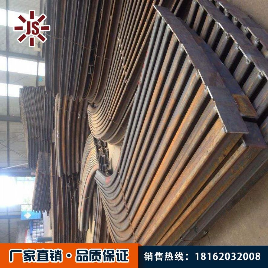 佳碩 U型鋼支架廠家現貨 U29鋼支架型號齊全 礦用U型鋼支架價格優惠