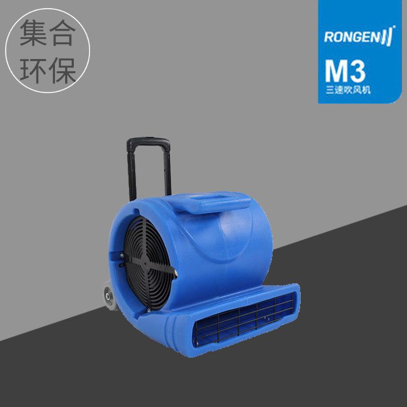明美M3三速吹风机地面地毯吹干机酒店宾馆烘干机办公楼工矿鼓风机示例图1