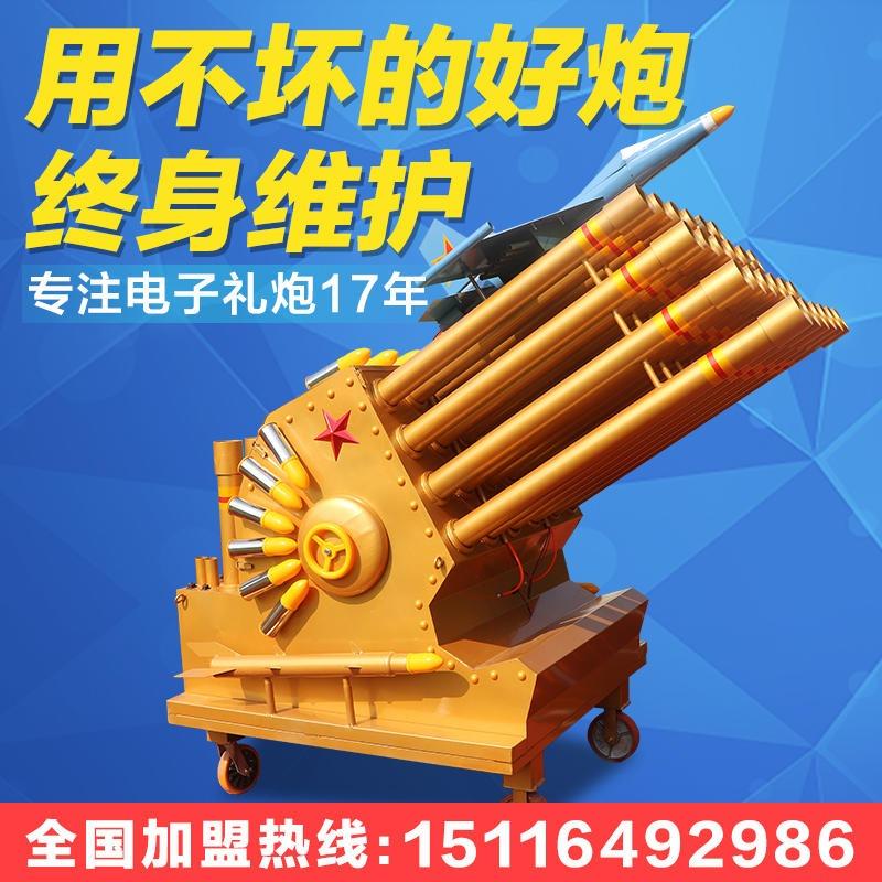 湖南长沙扬名 集结号电子礼炮 车载电子礼炮 环保多功能电子礼炮 氧煤气一体电子炮 批发价格 包邮