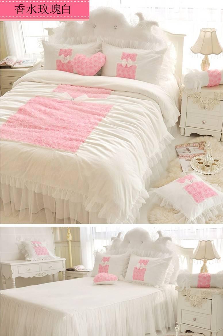 韩式全棉家纺蕾丝公主粉色梦幻三四件套韩版纯棉被套床裙婚庆家纺示例图5