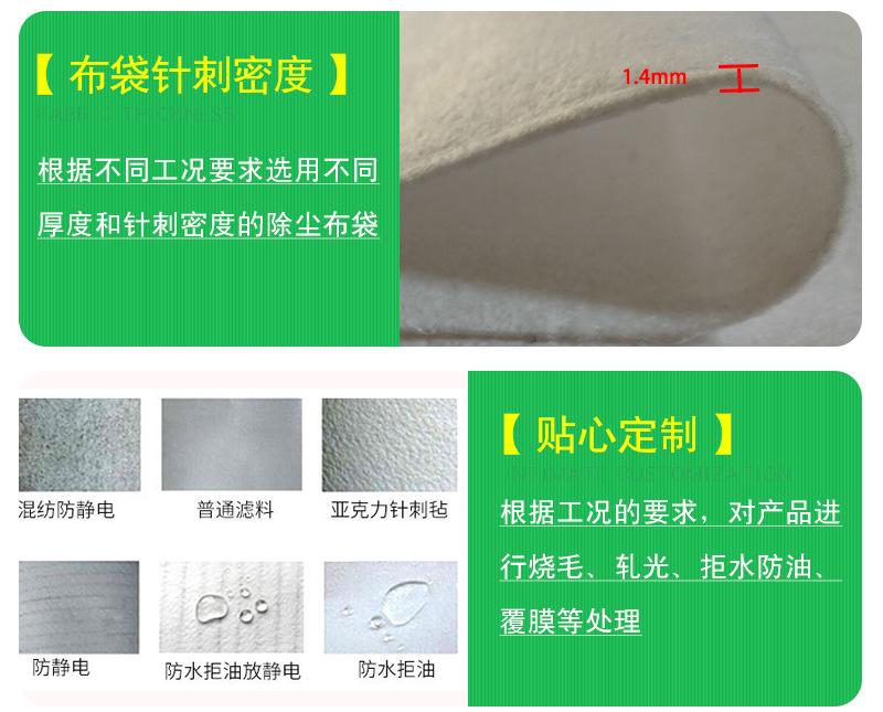 PTFE覆膜除塵濾袋 純PTFE除塵布袋 醫療垃圾焚燒專用收塵濾袋示例圖6