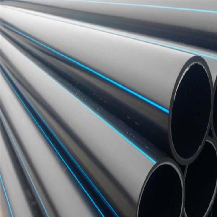 成都生產pe管廠家 hdpe管 pe管價格表 pe自來水管 de250管 黑色塑料給水管 廠家直銷PE管 高壓水管廠