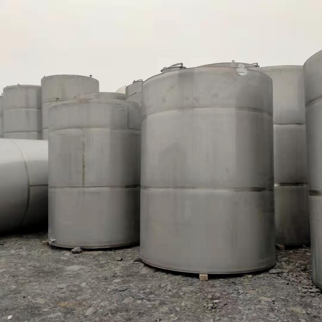 厂家转让二手�I不①锈钢储罐 大型储罐 宏事达 价格优惠
