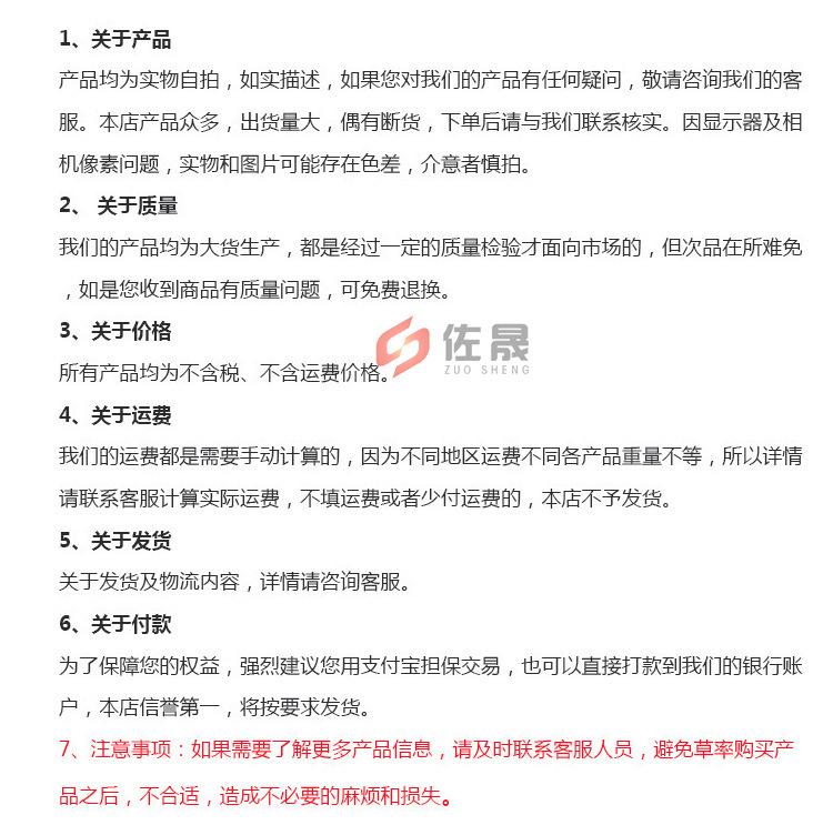 廠家銷售環保高溫烤漆房固化房 支持定制高溫烤漆房示例圖25