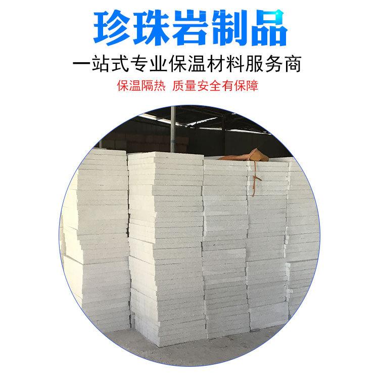 厂家直销无机发泡保温板可定制珍珠岩门芯板 防火门芯板价格从优示例图2