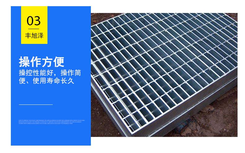 廠家供應熱鍍鋅格柵板 電廠鋼格柵板 鍍鋅水溝蓋板踏步板 可定制示例圖6