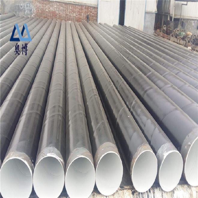 生产加工 防腐钢管 IPN8710防腐钢管 定制 防腐螺旋钢管厂家示例图5