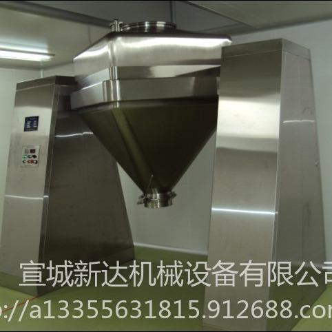 廠家直銷大型料斗混合機,廠家直銷新達混合機,廠家供應HGD-3000方錐,廠家供應固定方錐料斗
