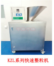 赖氨酸振动流化床干燥机山楂制品颗粒烘干机 振动流化床干燥机示例图55