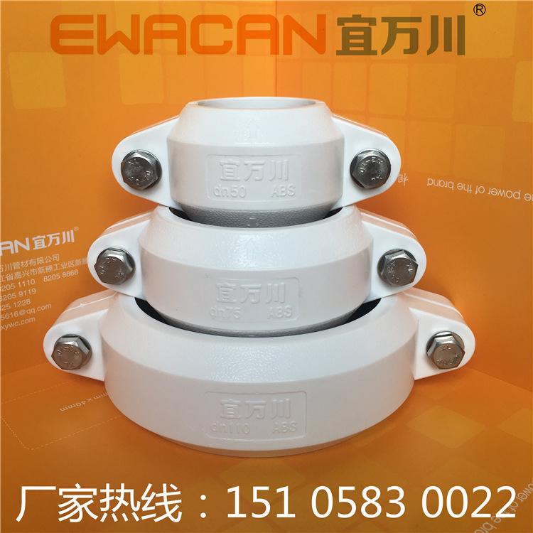 沟槽式HDPE超静音排水管,HDPE沟槽管,压环卡箍,厂家直销示例图6