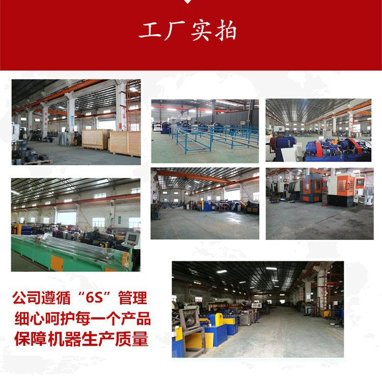 佛山名毅25型全自动花管机 机械生产设备 可加工 成平率高示例图6
