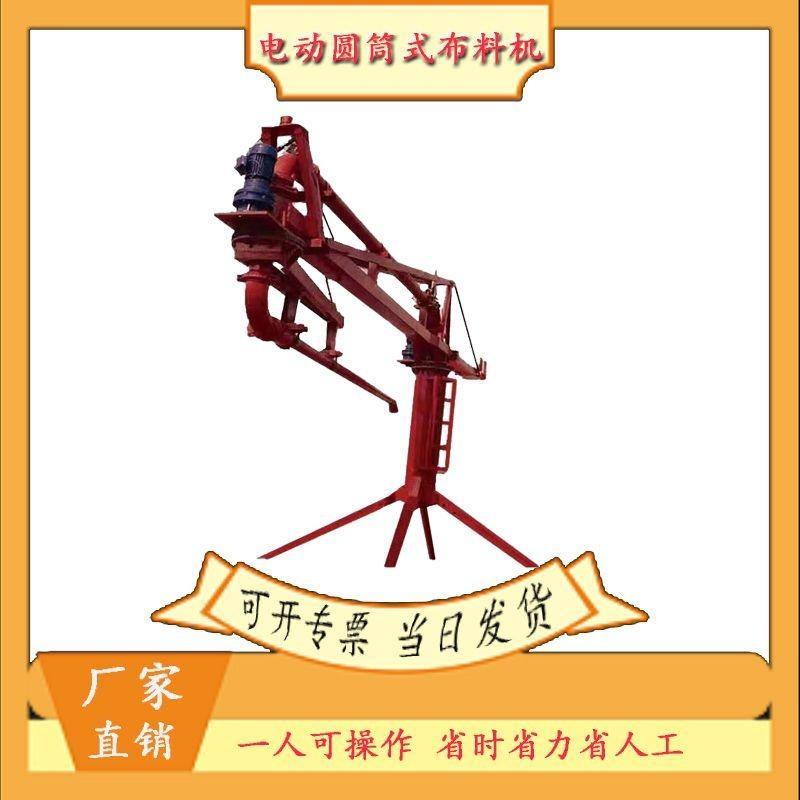 電動布料機 15米新型電動布料機 中建項目指定電動布料機廠家詠宸