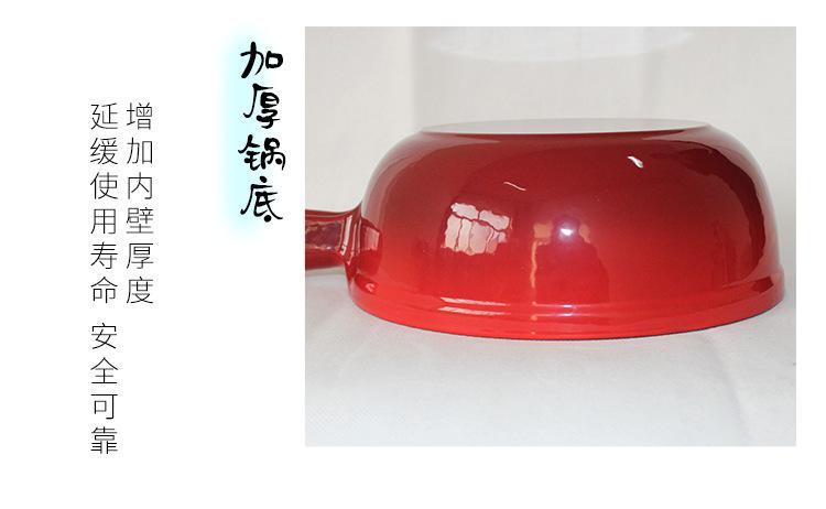 敬辉铸铁珐琅芝士锅奶酪小火锅出口搪瓷汤锅奶锅煮面带酒精炉架22示例图41