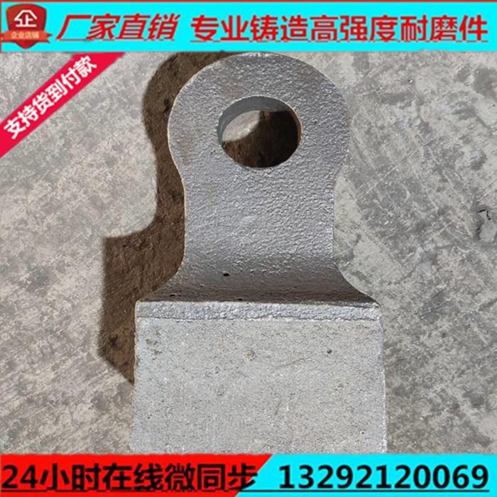 鑄造耐磨砂機錘頭 高錳鋼錘頭 高錳鋼合金錘頭  破碎機錘頭復合錘頭