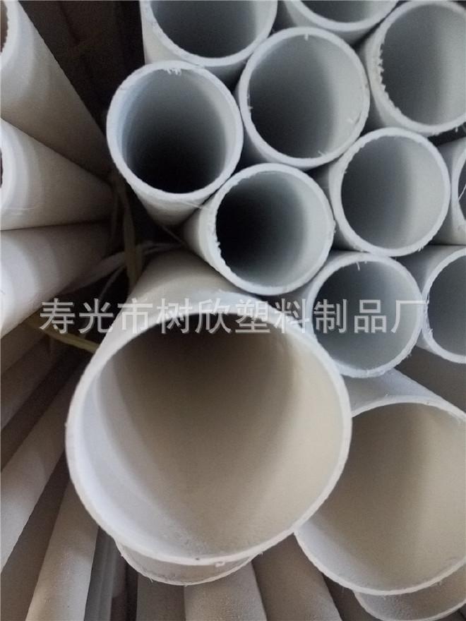 低价批发pvc塑料管材 塑料绝缘管 建筑电工套管 品质保障 厂家直示例图25