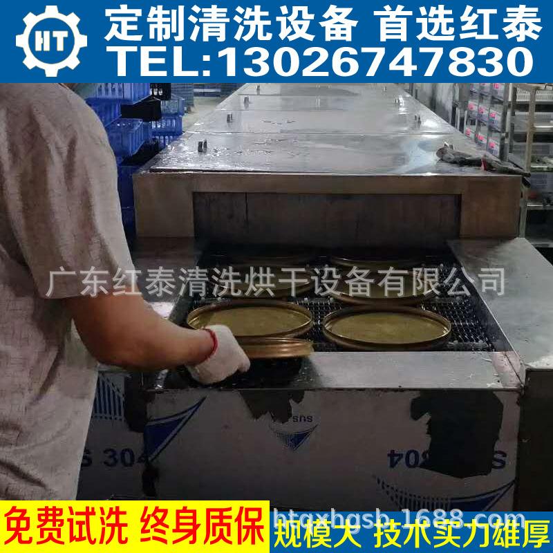 江门工业清洗机厂家 江门工业清洗设备厂家定制示例图5