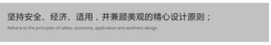 工业集尘器  JC-15布袋工业集尘器 大功率15Kw高效过滤除尘吸尘器示例图6
