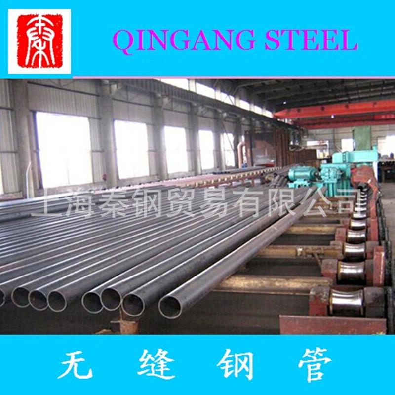 上海无缝钢管、20#热轧无缝管批发零售示例图11