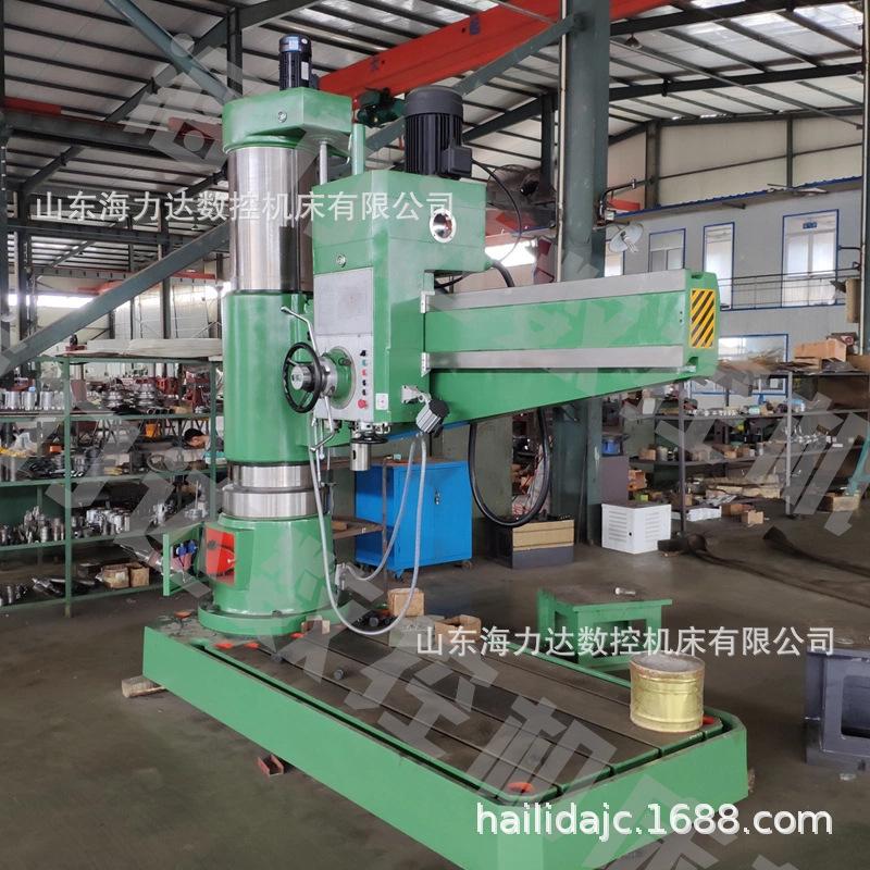 厂家供应shan海力达z3080*25a摇臂钻床液压3080摇臂钻产地货源示例图13
