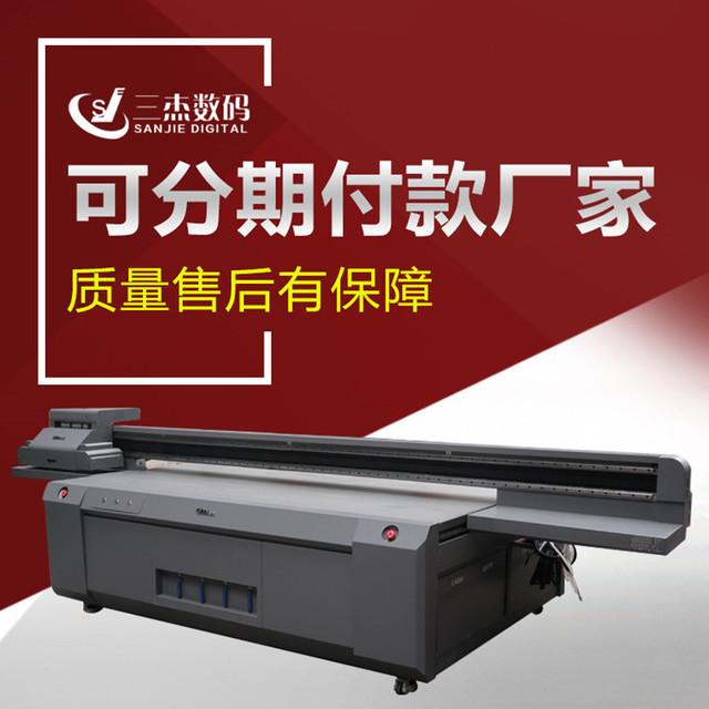 烤漆铁皮工艺品UV打印机 浮雕木质家具印刷机 3220理光G6平板喷印机