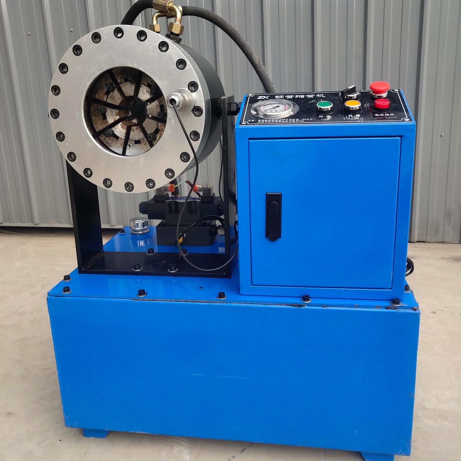 聚輝鋼管縮管機自動扣壓機 立臥兩用縮口機液壓油管大棚鎖管機壓管機JH-50