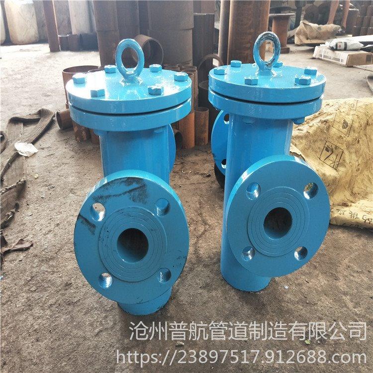 水泵進口濾網 普航 凝結水泵進口濾網 鋼制焊接水泵進口濾網 專業定制
