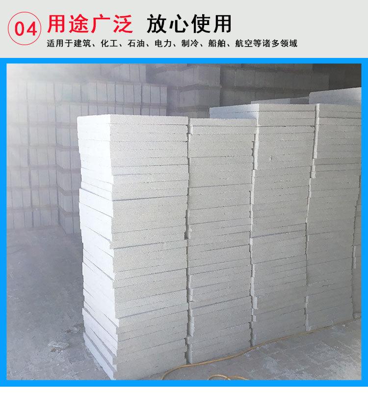 厂家直销无机发泡保温板可定制珍珠岩门芯板 防火门芯板价格从优示例图7