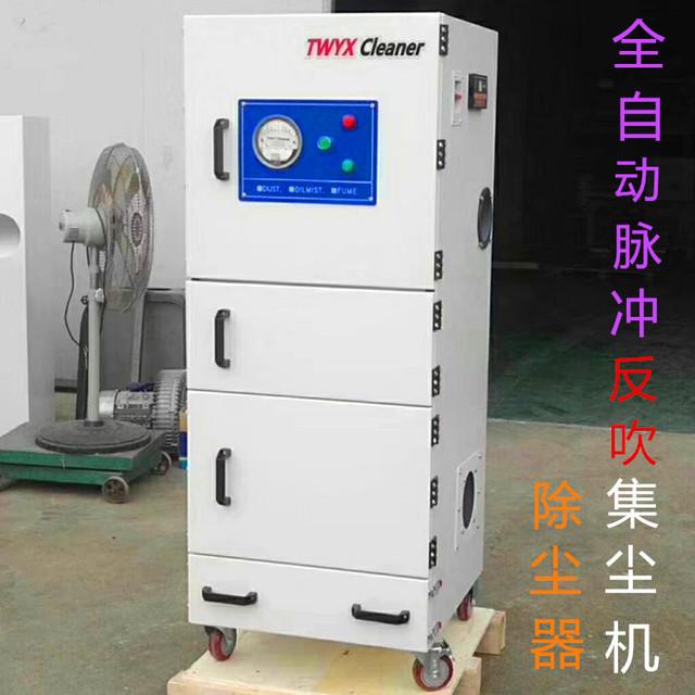 數控機械配套脈沖集塵器  金屬粉塵收集全自動 工業脈沖集塵器 濾筒過濾吸塵器