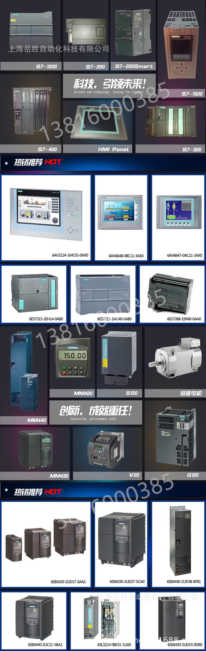 1P 6GK1901-1BB30-0AA0西门子RJ45插头6GK1 901-1BB30-0AB0 0AE0示例图9