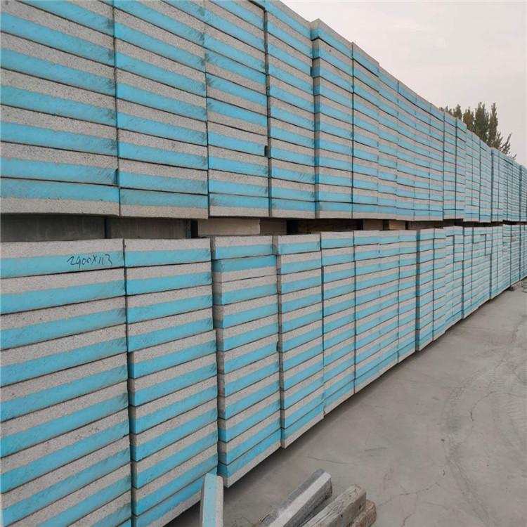 奧樂斯 建筑方形模板源頭廠家 澆筑免拆模板 現貨批發