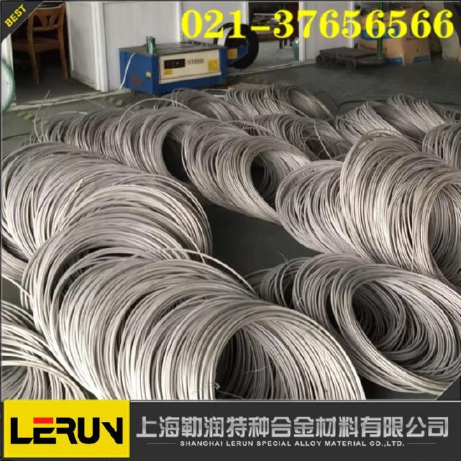 勒潤合金:供應高溫合金GH3600絲材 鎳基合金GH3600線材 規格齊全