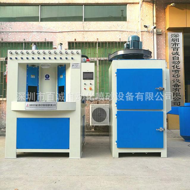 深圳百誠噴砂機廠家 多工位轉盤噴砂機 訂制燈罩杯體自動噴砂機