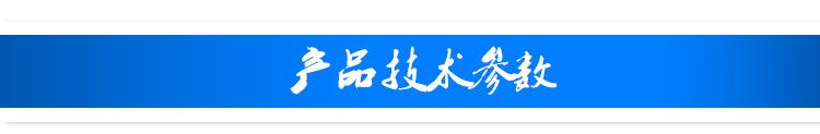 厂家直销数控钻铣中心山东海力达zxk-2010半防护钻铣床xyz大行程示例图10