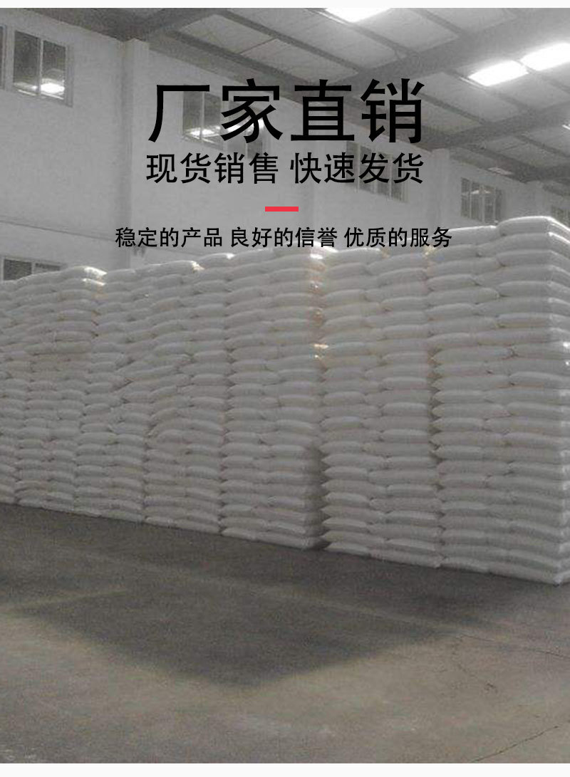 成都脱脂奶粉 工厂供应 脱脂奶粉作用 华堂聚瑞示例图5
