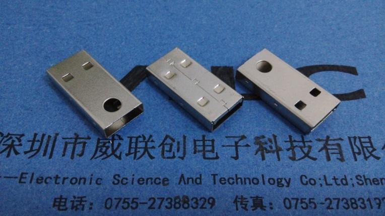 AM 鱼叉USB A公鱼叉SMT不模顶 老款/新款打端示例图4