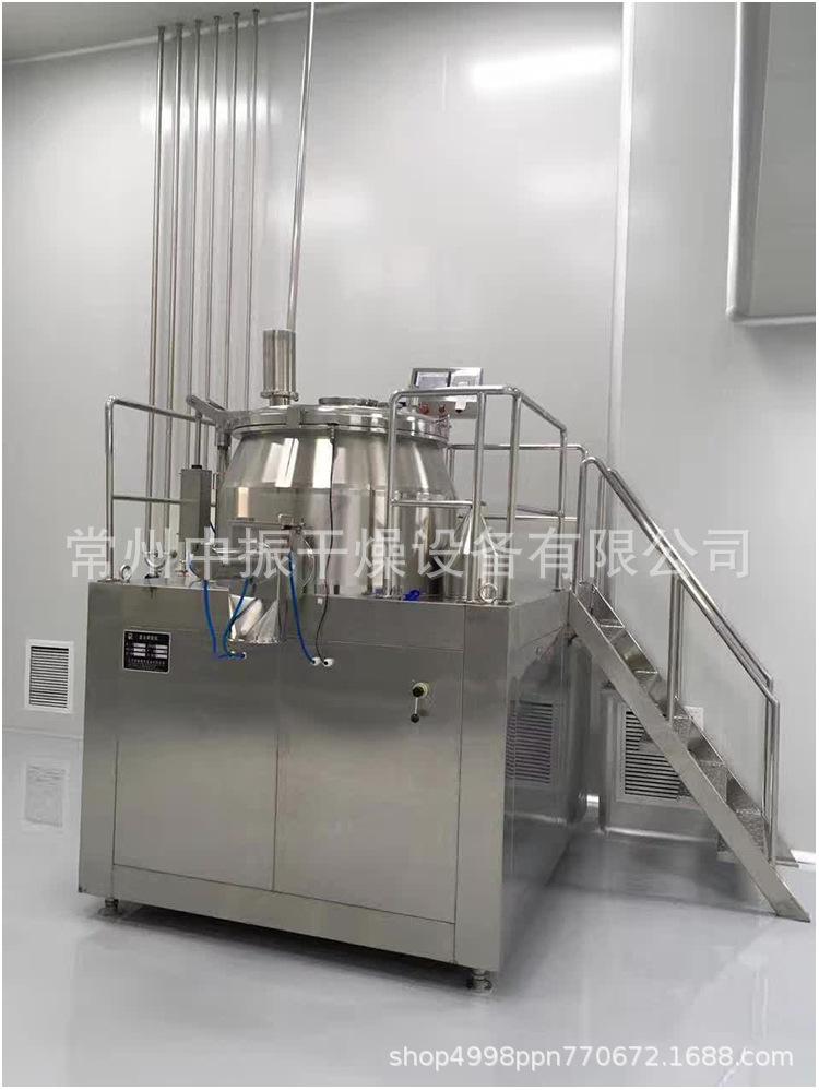 GHL高速湿法混合制粒机 实验室用小型湿法制粒设备厂家供应示例图11