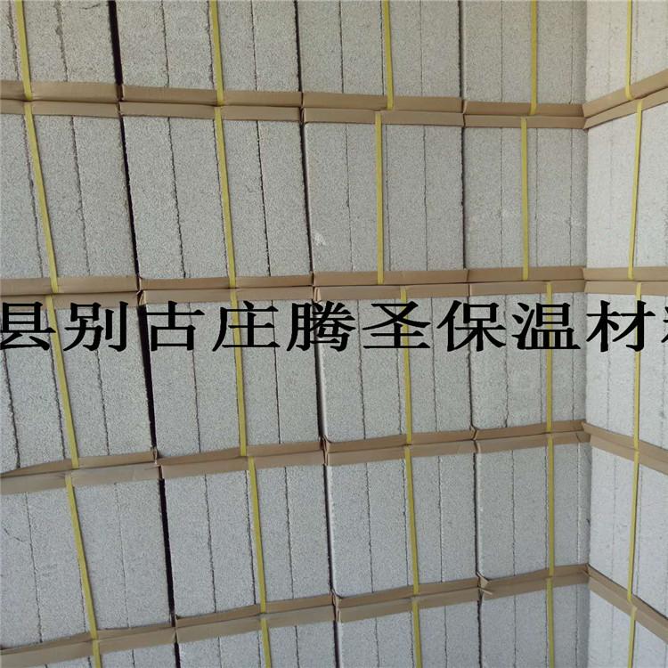 厂家现货生产批发优质憎水珍珠岩保温板膨胀珍珠岩保温板可定制示例图3