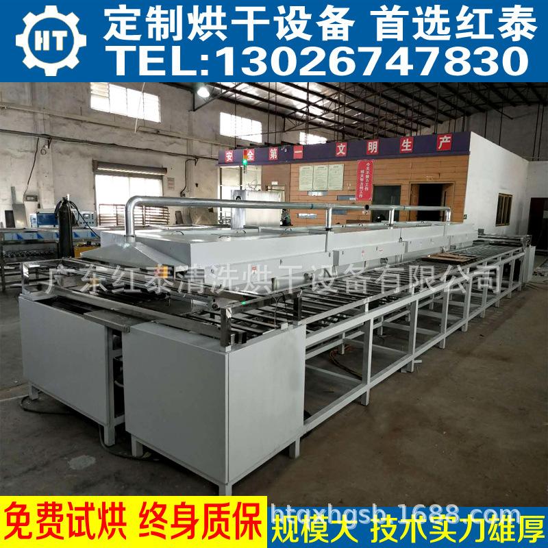 佛山江门广州中山东莞深圳肇庆400度网带式烘干炉示例图6