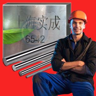 批發SKH51 SKH51圓SKH51板SKH51高速鋼SKH51材料SKH51薄板示例圖8