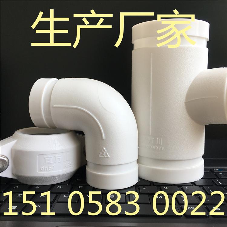 济宁HDPE沟槽式静音排水管,沟槽式排水管,PE排水管,PE沟槽管示例图3