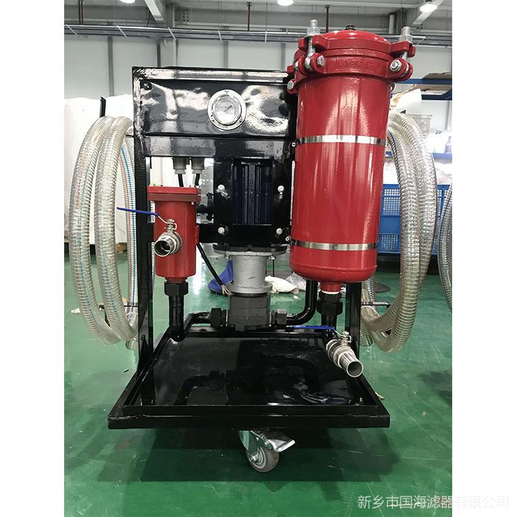 国海滤器 防爆滤油机LYC-40A 流量40L手推式小型燃油滤油车示例图2