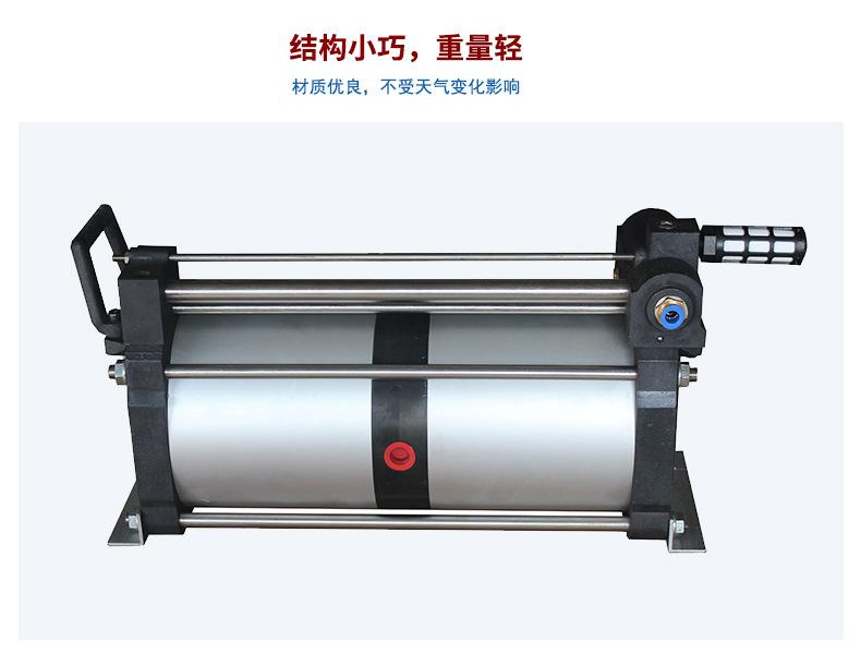 常年销售气动增压机 水压测试泵 水压试验设备 增压快 流量大示例图10