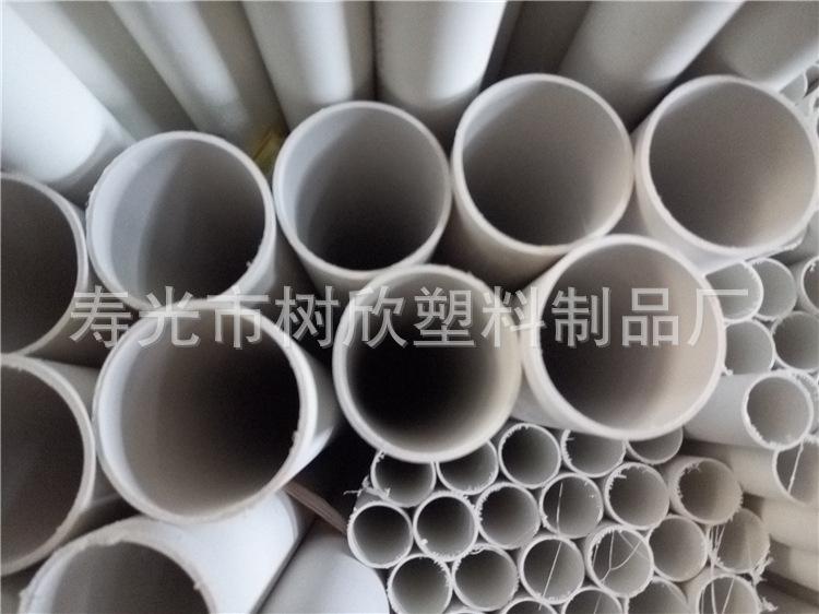 大量供应pvc塑料管材 电工套管穿线管 白色塑料穿墙管 特价批发示例图20