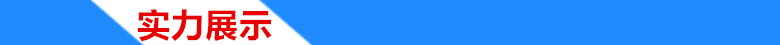 二氧化碳陶瓷卫浴激光打标机 牛仔裤激光打标 文胸皮革激光打标示例图18