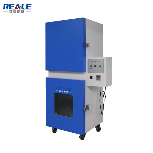 REALE/环瑞测试 电池针刺测试仪 电池刺穿测试机 厂家生产电池针刺试验机